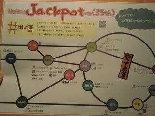 ジャックポット 地図