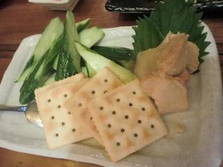 侍 山ウニ豆腐