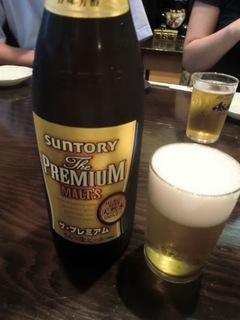 わり館 プレミアムモルツ瓶