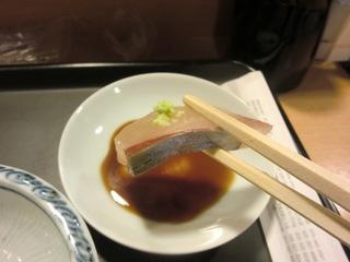 寿司田 しまあじの刺身
