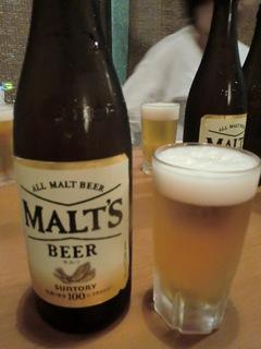 はし田屋 瓶ビール