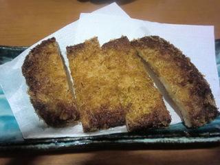 魚喜 ガンス