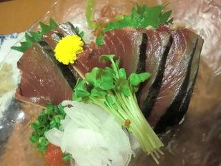 魚喜 カツオのたたき