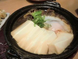 杵屋 すき焼き風肉豆腐