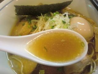 麺処びぎ屋 スープ
