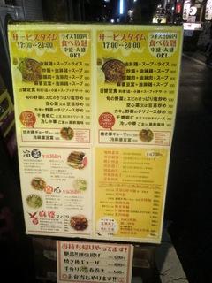 Tom's製麺 外観�A