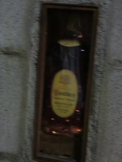 BAR TRACK 角瓶