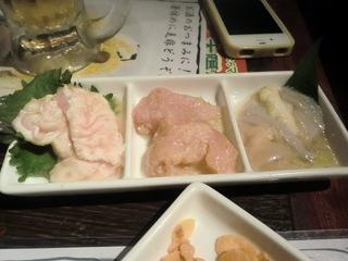 牛角大井町店 ホルモン3種盛り