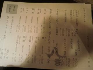 CIMG0869.JPG