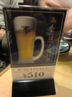 CIMG1053.JPG