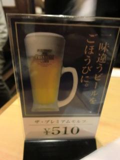 CIMG1054.JPG