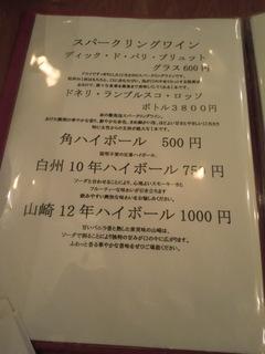 CIMG1127.JPG