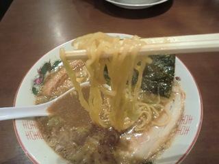 ばんからラーメン 麺