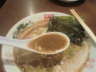 ばんからラーメン スープ