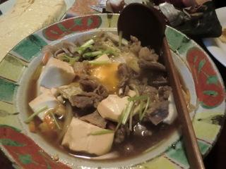 福 肉豆腐