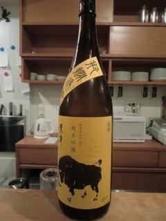 日本酒兼ネル黒牛�@