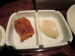 葵 トマト味噌ディップ