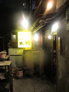 赤坂大関 入口