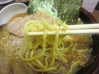 横浜家系 侍 渋谷店�C