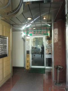 横浜家系 侍 渋谷店�@